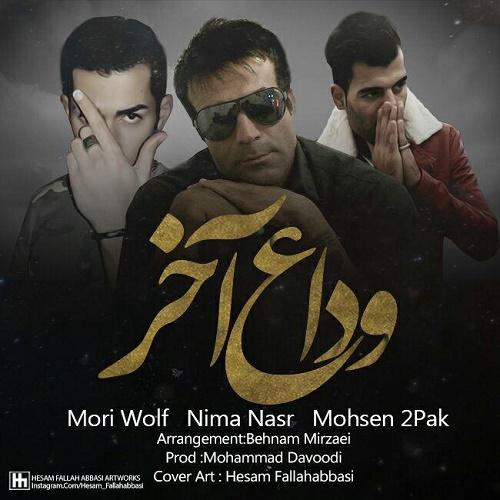 Nima Nasr & Mori Wolf & Mohs2pak - Vedahe Akhar