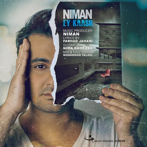 Niman - Ey Kaash
