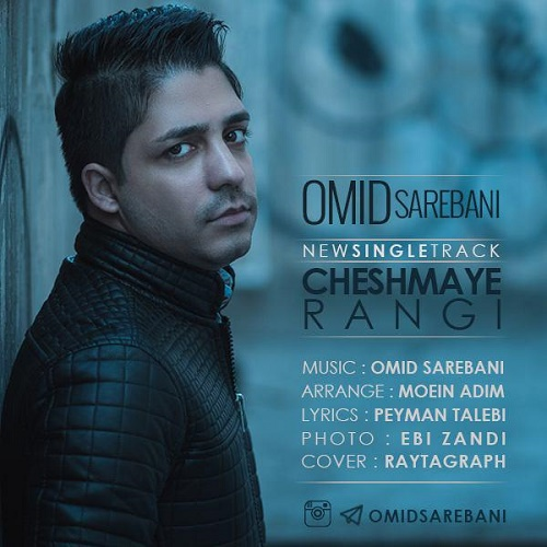 Omid Sarebani - Cheshmaye Rangi