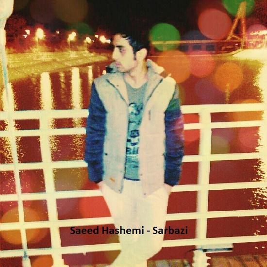 Saeed-Hashemi_Sarbazi