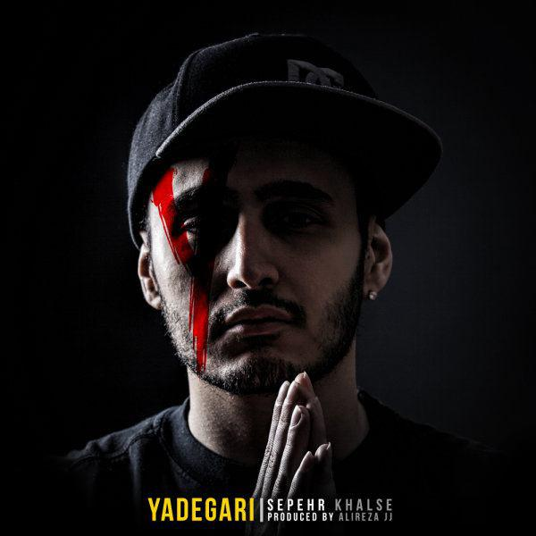 Sepehr Khalse - Yadegari