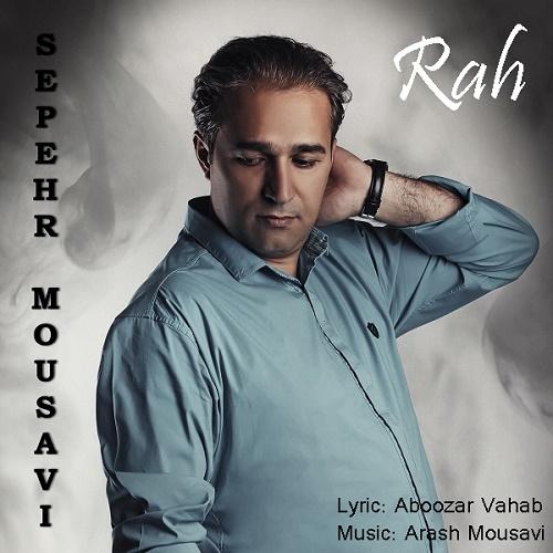 Sepehr Mousavi - Rah
