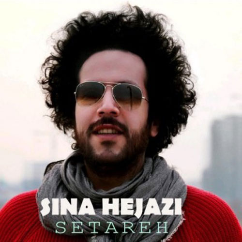 Sina-Hejazi-Setareh