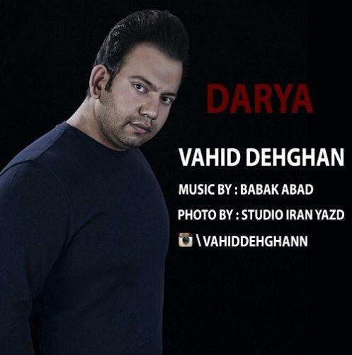 Vahid Dehghan - Darya