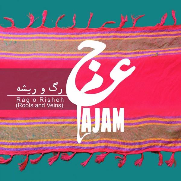 Ajam Band - Rago Risheh