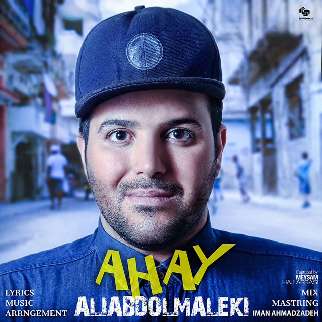 Ali Abdolmaleki - Ahay
