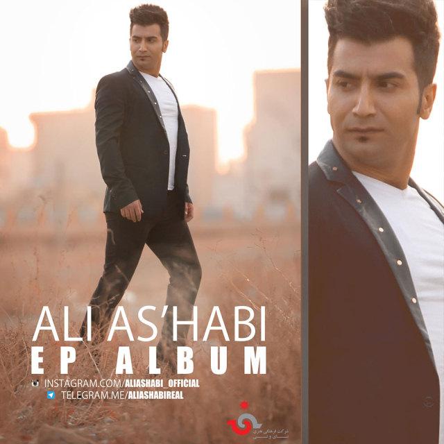 Ali Ashabi - EP
