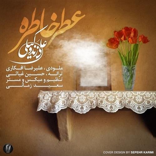 Ali Zand Vakili - Atre Khatereh