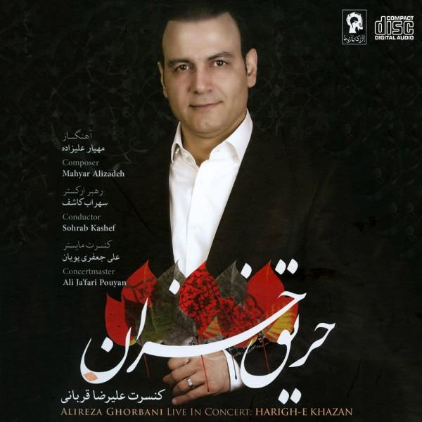 Alireza Ghorbni - Harigh-e Khazan (Live)