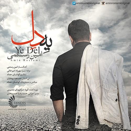 Amin Rostami - Ye Del