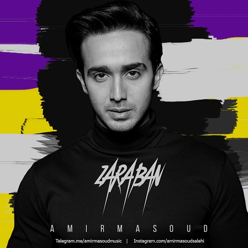 Amir Masoud - Zaraban