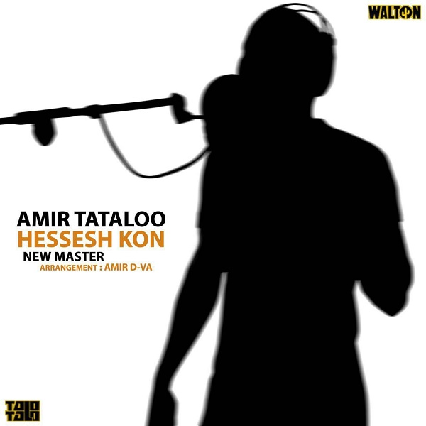 Amir Tataloo - Hessesh Kon