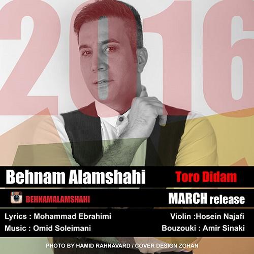 Behnam Alamshahi - Toro Didam