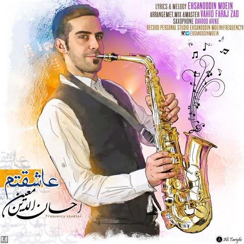 Ehsanoddin Moein - Asheghetam