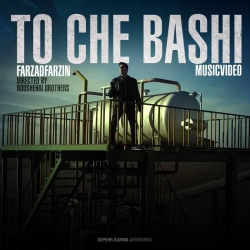 Farzad Farzin - To Che Baashi