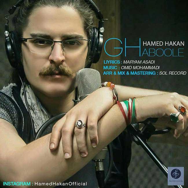 Hamed Hakan - Ghaboole