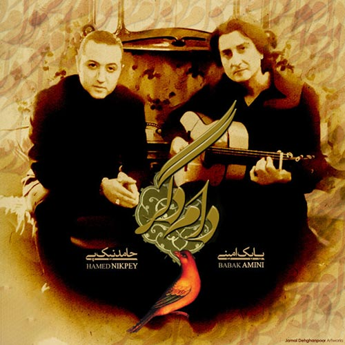 Hamed Nikpey & Babak Amini - Dameh Degar