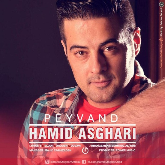 Hamid Asghari - Peyvand