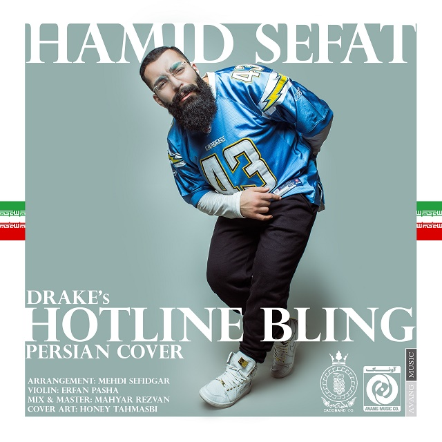 Hamid Sefat - Hotline Bling