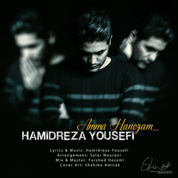 Hamidreza Yousefi - Amma Hanozam