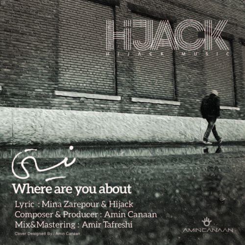 Hijack - Nisty