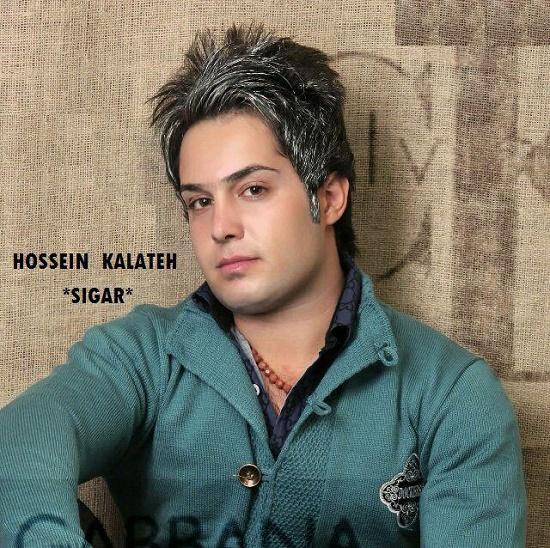 Hossein Kalateh - Sigar