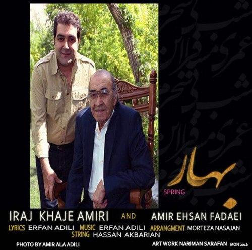 Hossein Khaje Amiri (Iraj) Ft. Amir Ehsan Fadaei - Bahar
