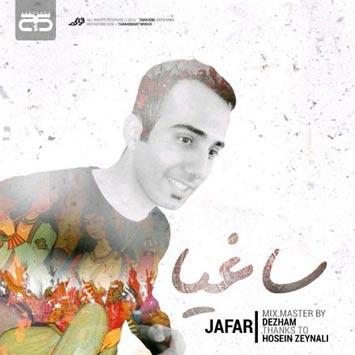 Jafar-Saghia