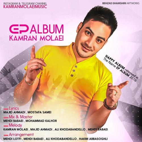 Kamran Molaei - EP Album