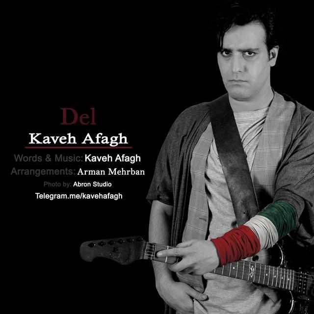 Kaveh Afagh - Del