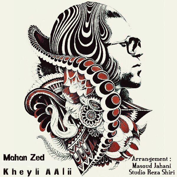 Mahan Zed - Kheyli Aalii