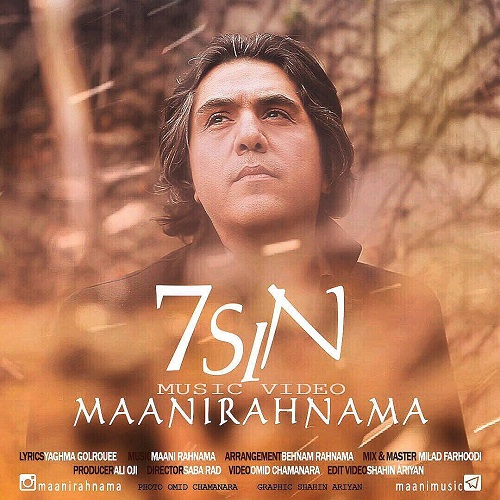Mani Rahnama - 7Sin