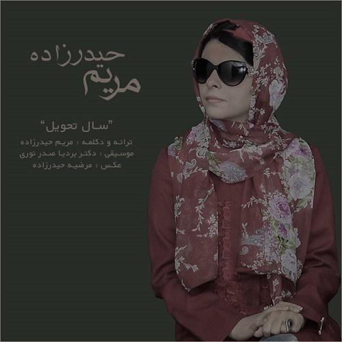 Maryam Heydarzadeh - Sal Tahvil