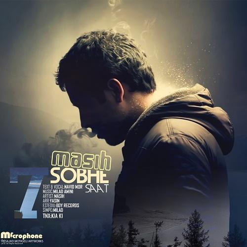 MasiH - 7 Sobhe Saat