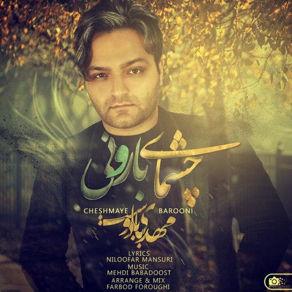 Mehdi Babadoost - Cheshmaye Barooni