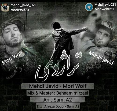 Mehdi Javid - Terajedi (Ft Mori Wolf)