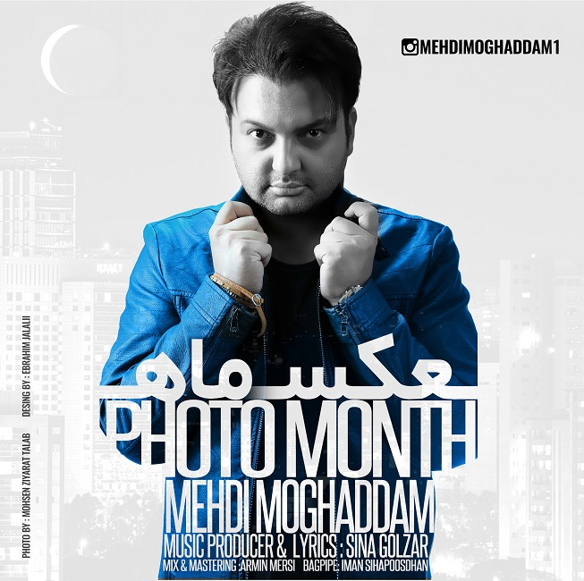 Mehdi Moghaddam - Axe Mah