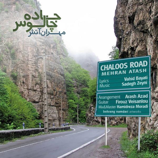 Mehran Atash - Jadeh Chaloos