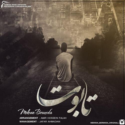 Mehran Bermoda - Tabot