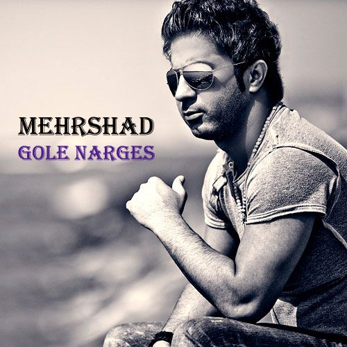 Mehrshad - Gole Narges