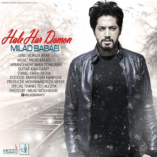 Milad Babaei - Hale Har Domoon