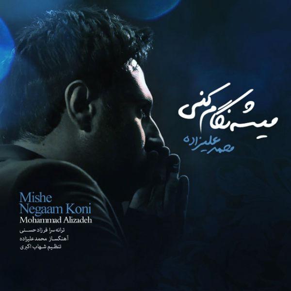 Mohammad Alizadeh - Mishe Negam Koni