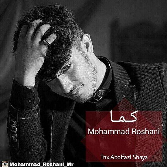 Mohammad roshani - ComA