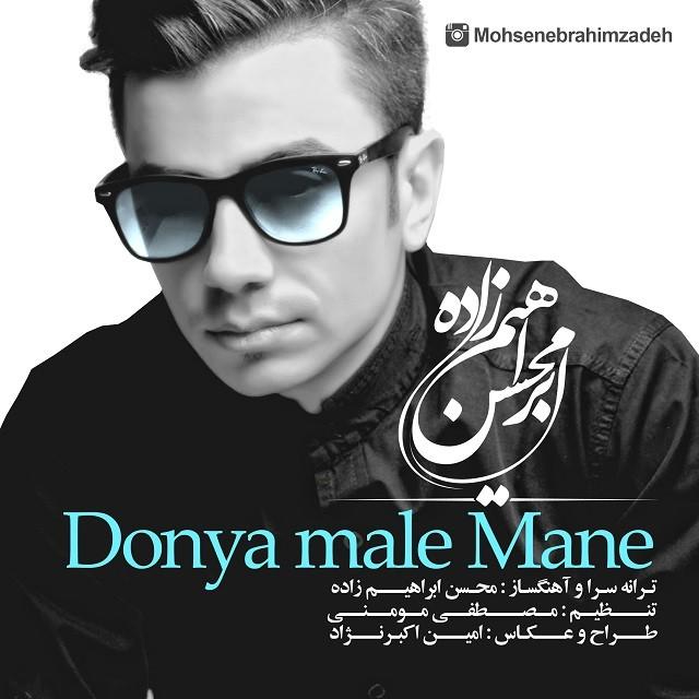 Mohsen Ebrahimzadeh - Donya Male Mane
