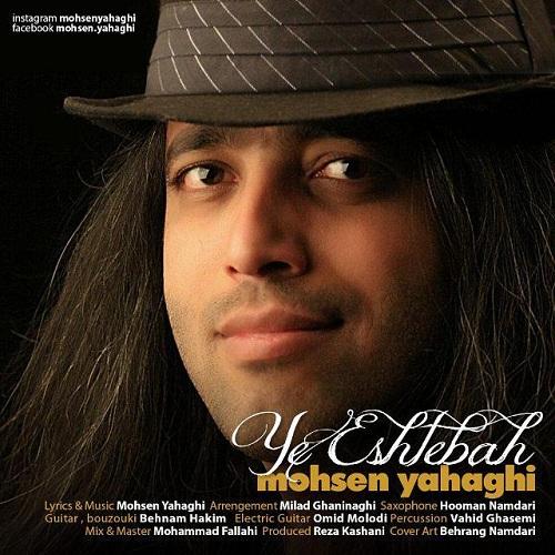 Mohsen Yahaghi - Ye Eshtebah