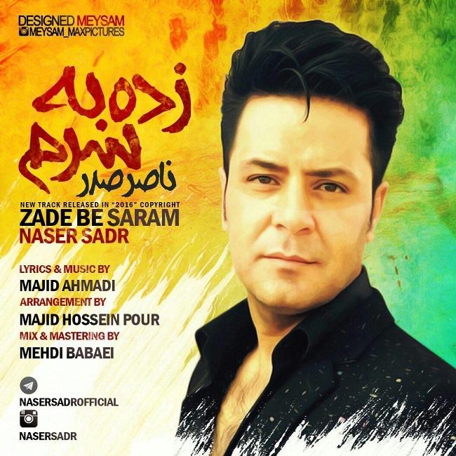Naser Sadr - Zade Be Saram