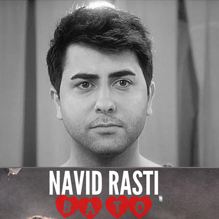 Navid Rasti - Ba To