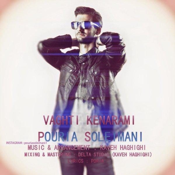 Pouria Soleimani - Vaghti Kenarami