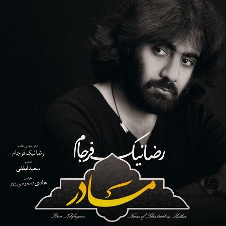 Reza Nikfarjam - Madar (New Version)