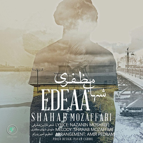 Shahab Mozaffari - Edeaa